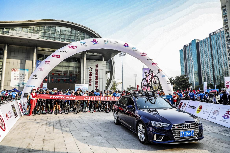 2020 TREK 100杭州站暨环钱塘江国际(杭州)骑行大赛