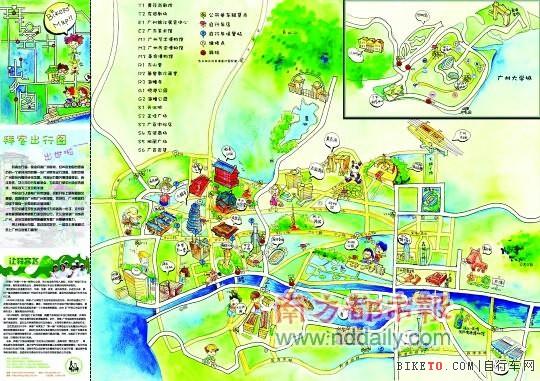 广州:羊城首份手绘单车地图出世(图文)