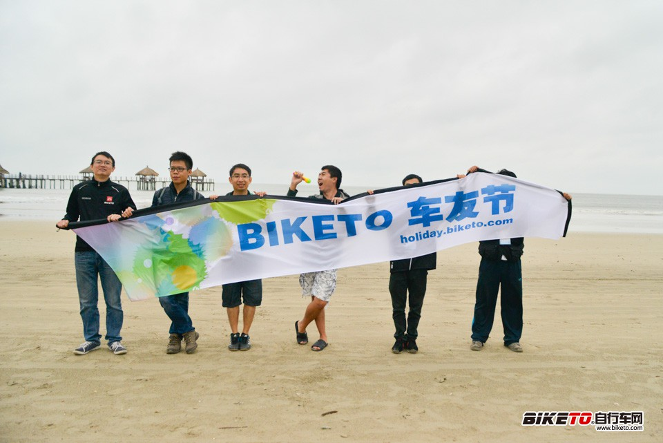 BIKETO美男子