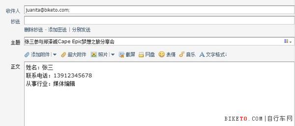 郑泽诚 分享会预告1.jpg