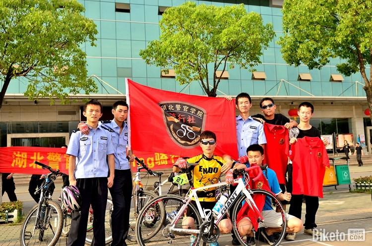 湖北警官学院Flying骑行社团