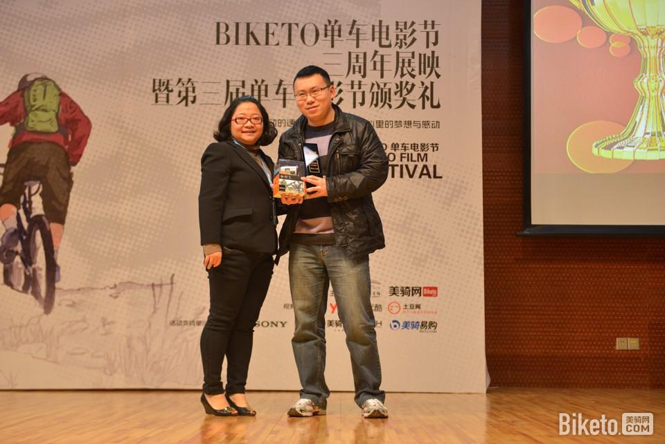 BIKETO单车电影节-颁奖4