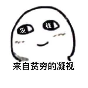 美骑,编辑部,