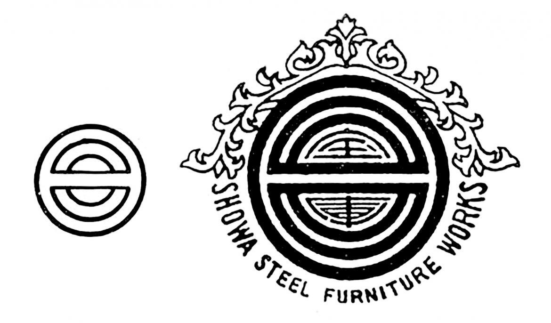 02-昌和早期使用的商标.jpg