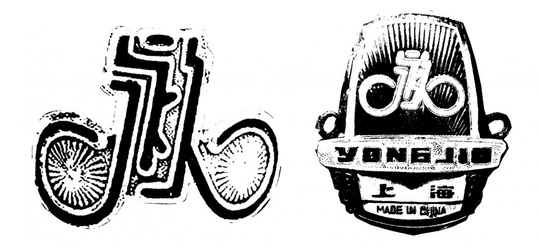 05-永久早期标.jpg