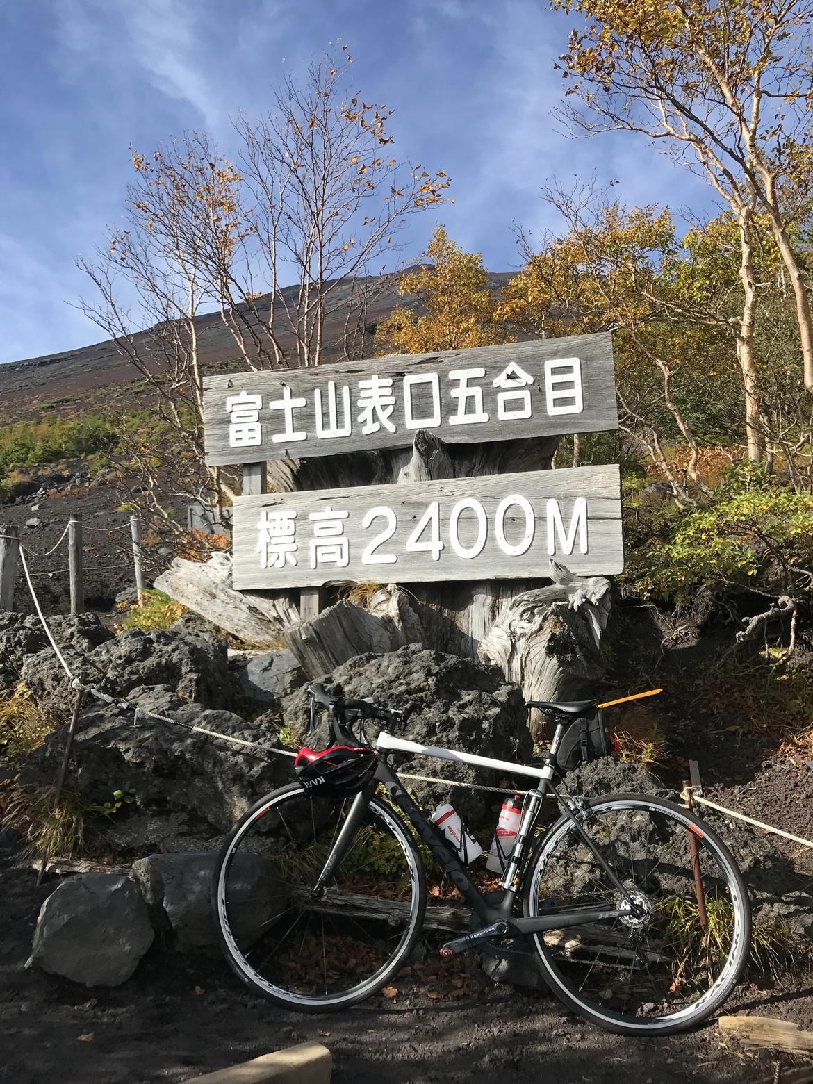 富士山表口五合目,海拔2400米