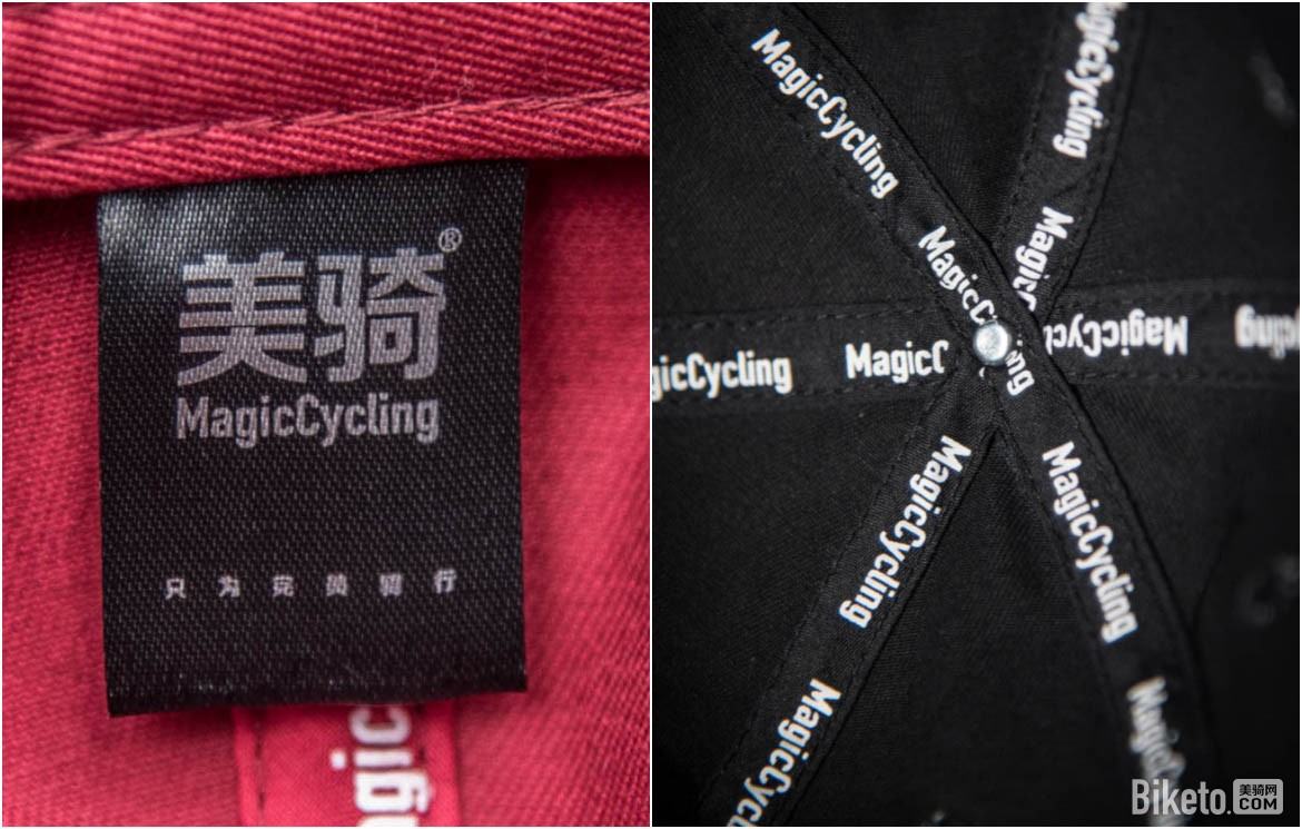 Magic Cycling帽子