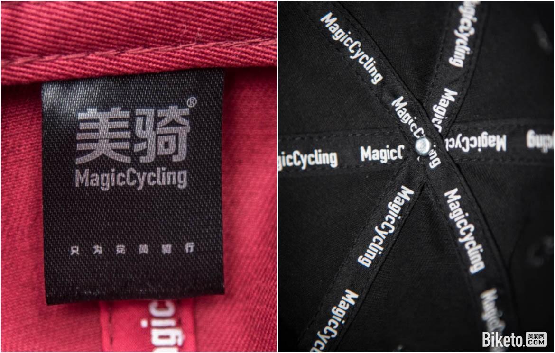 Magic Cycling帽子