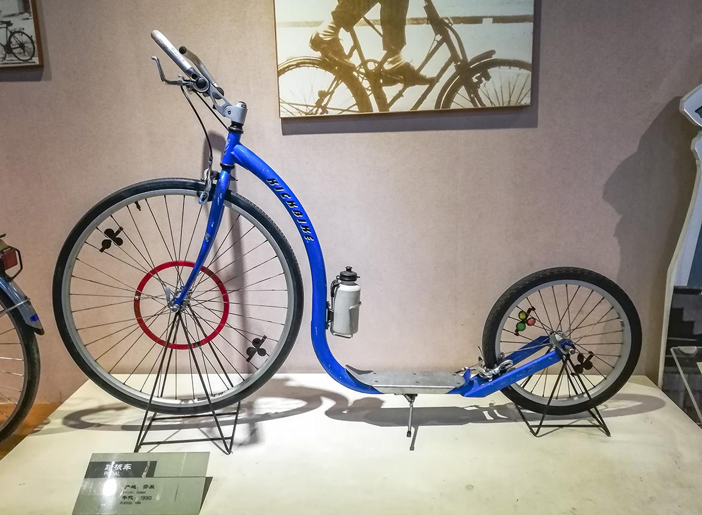 01-芬兰踏板车.jpg