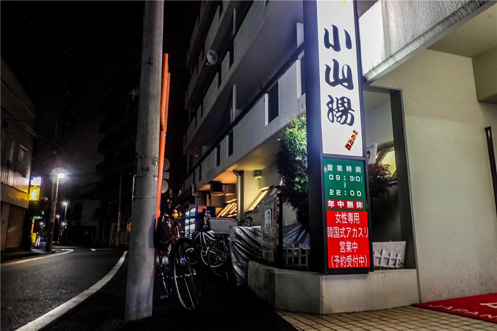 日本,骑游,自行车旅行
