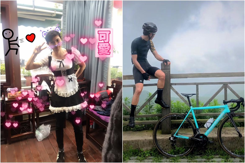 骑行生活对比照