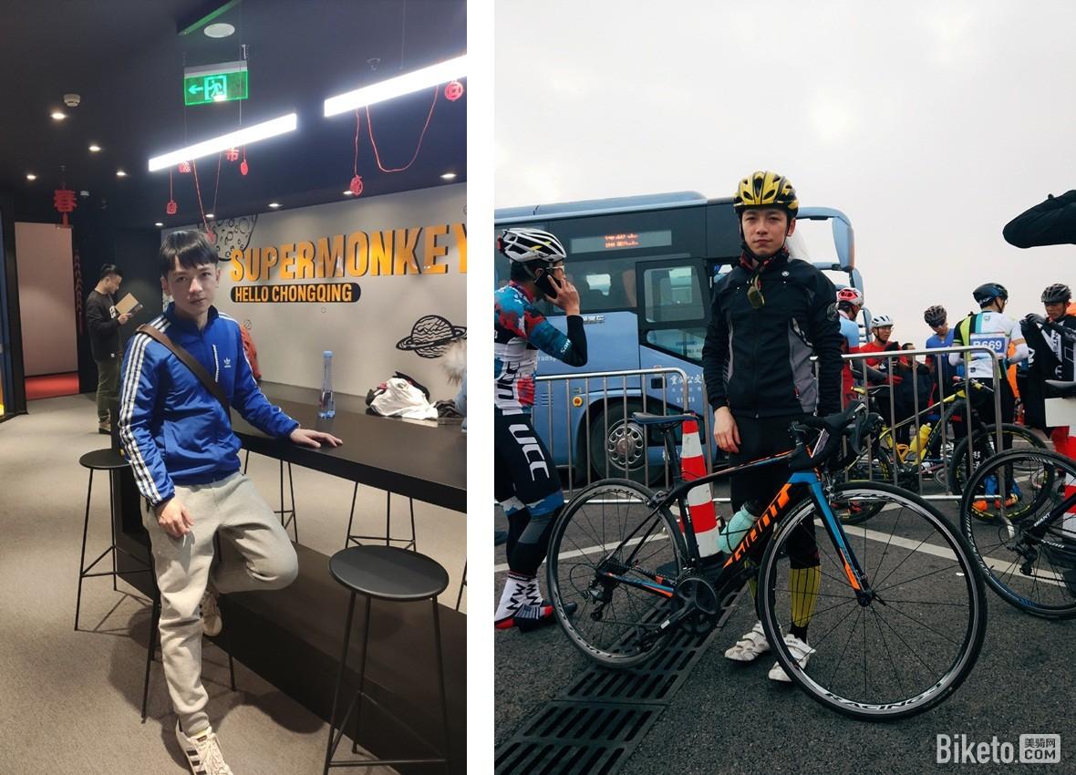 骑行,自行车,骑车,对比照,山地车,公路车