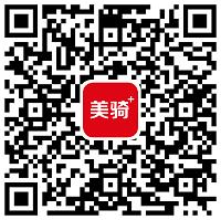 美騎app 美騎+
