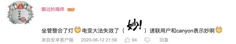 w88优德体育快讯