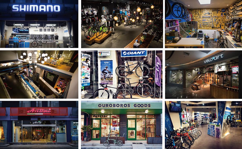 单车街合作车店.jpg