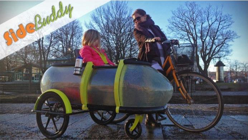 一物多用 SideBuddy 单车载人车