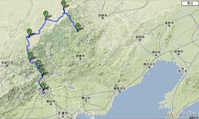 出塞行:从万里长城到内蒙古草原(带着日本车友来中国骑车)关于线路