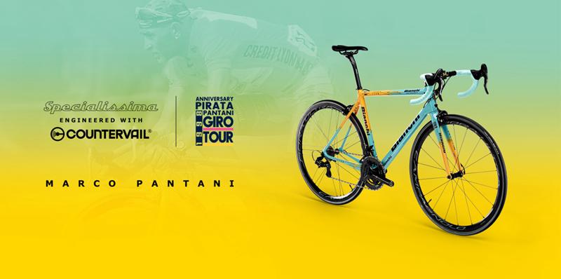 产品快讯 Bianchi推出潘塔尼纪念版车架
