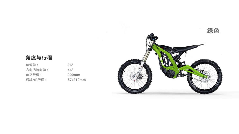 动力先锋:轻蜂电动越野自行车