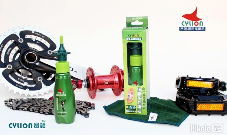赛领自行车系列产品