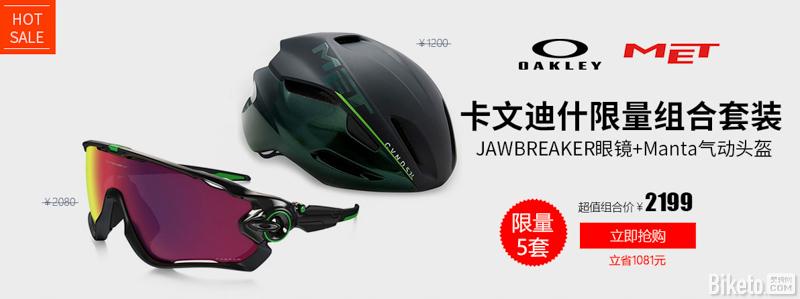 MET头盔.jpg