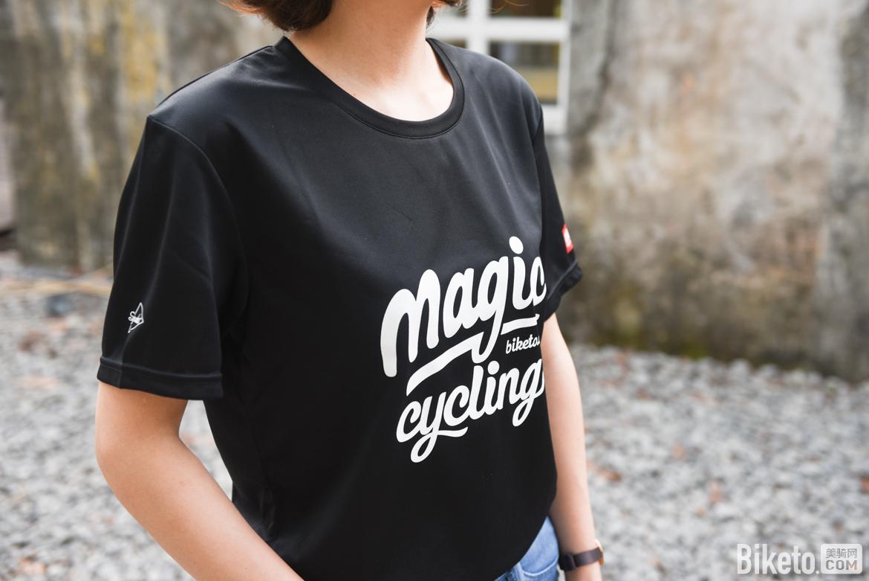magiccycling-8.jpg