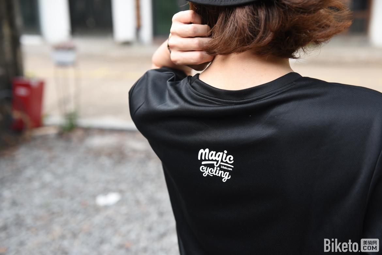 magiccycling-4.jpg