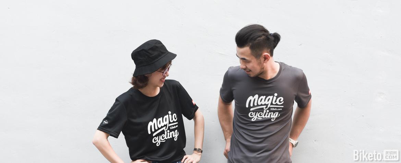 magiccycling-27.jpg