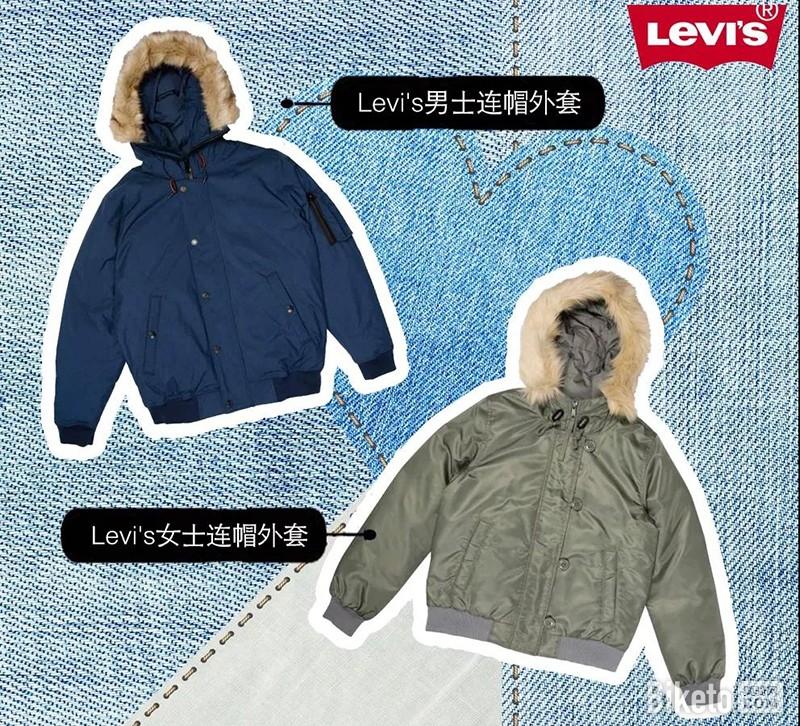 价值1499元LEVI'S