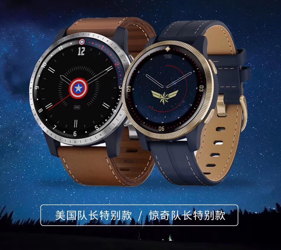 佳明Garmin推全新智能运动腕表-漫威联名款