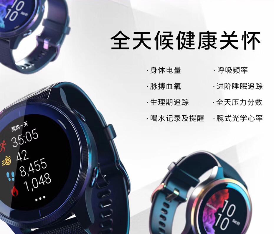 佳明Garmin推全新智能运动腕表