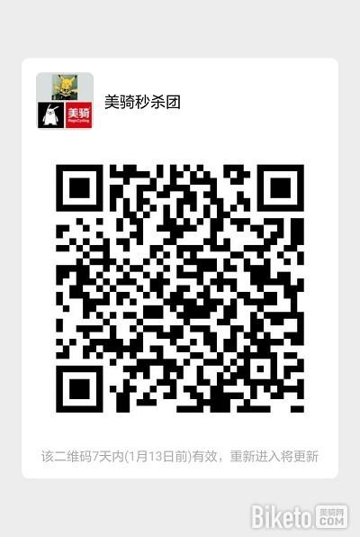 微信图片_20200106110604.jpg