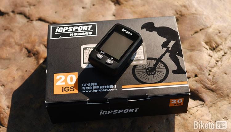 简单明了的入门级GPS码表――iGPSPORT iGS20