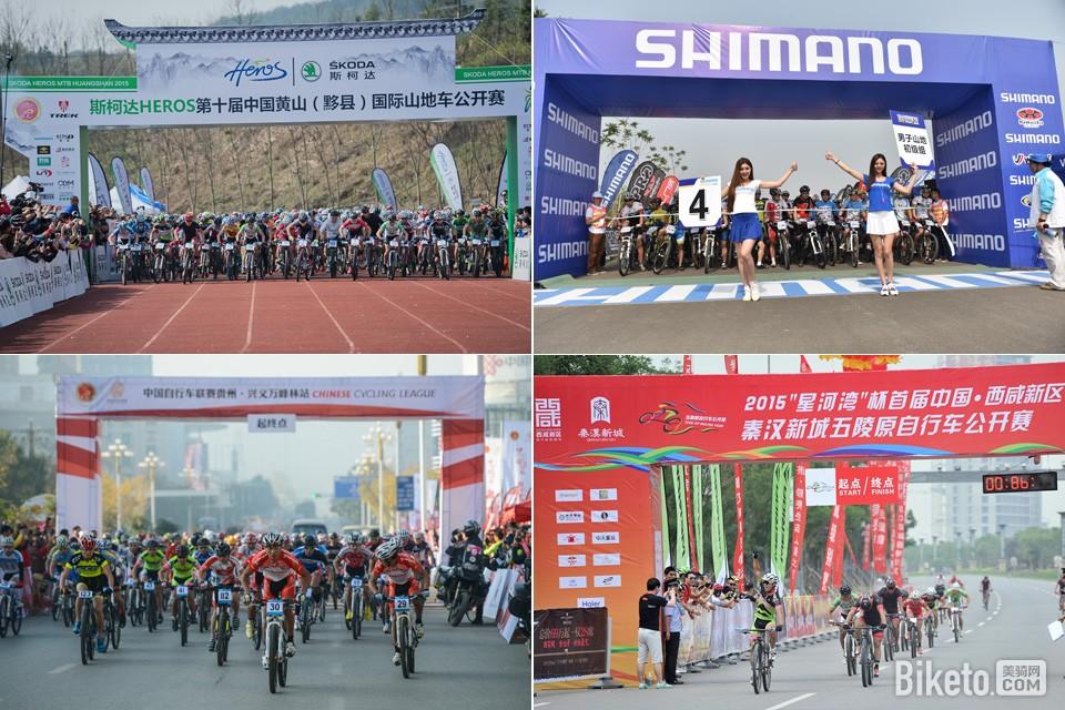 美国职业体育产业全报告,中国自行车竞技体育,职业体育,竞技体育,自行车体育