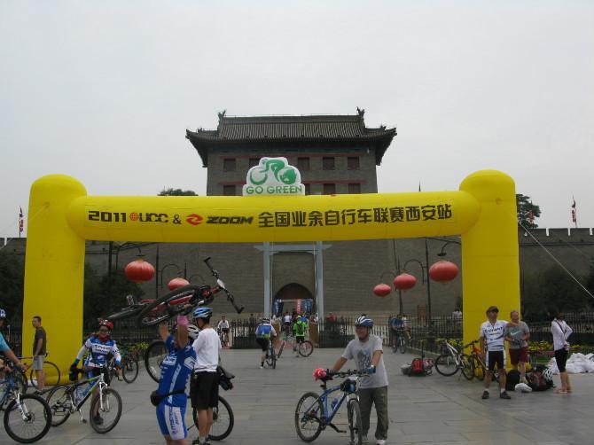 西安城墙赛
