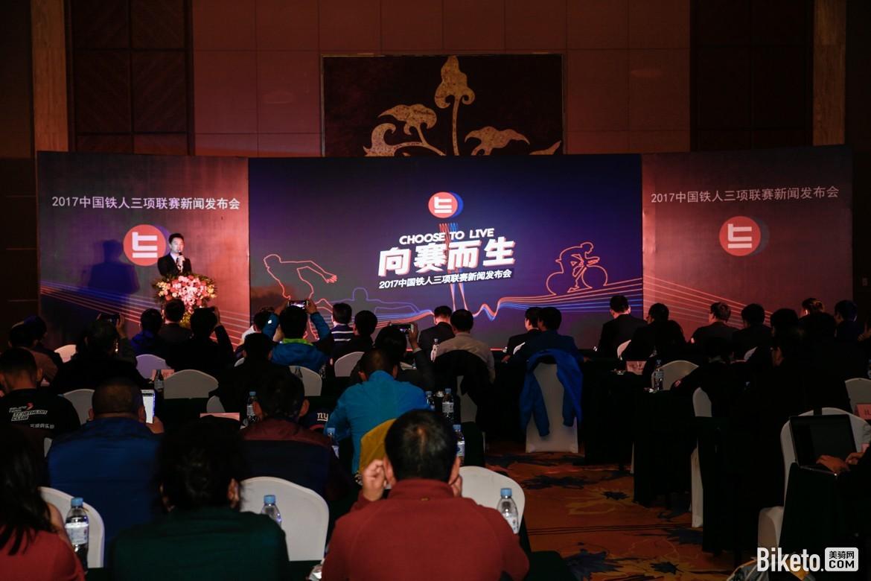 中国铁三联赛