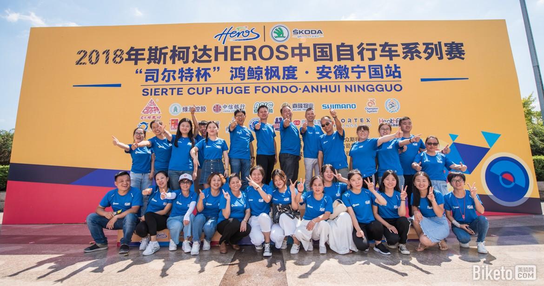 HEROS鸿鲸枫度・宁国站,摄影-龚亮呈-2137.JPG