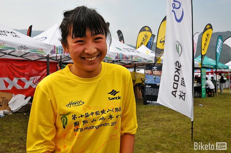 黄山赛十年文化衫