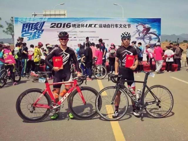 第一届京东体育杯京津冀高校自行车交流赛