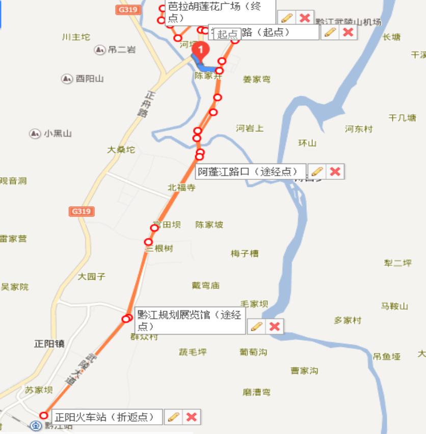 """黔江""""芭拉胡""""首届山地自行车绕城赛"""