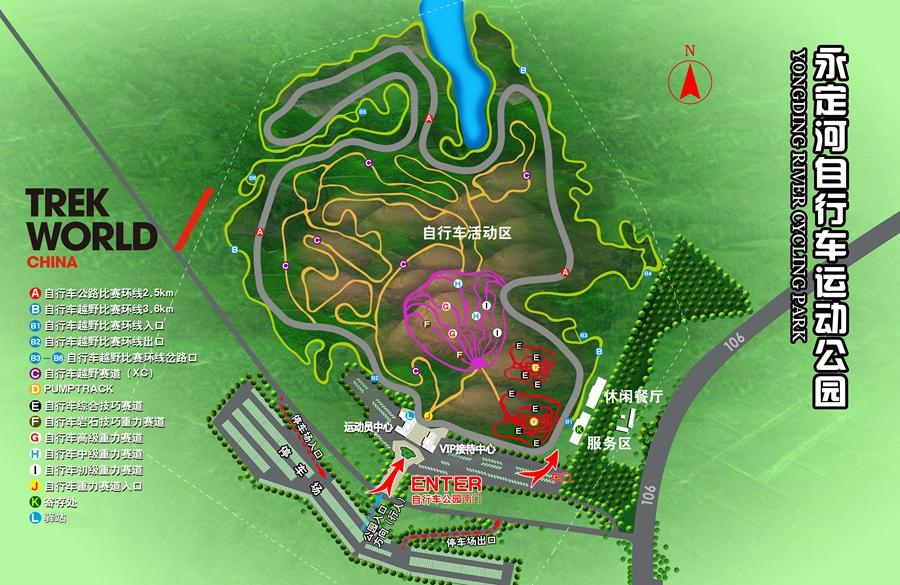 赛事导视图 本站的比赛地就在固安永定河自行车运动公园,公路、山地均在公园内比赛。赛道方面,公路组是2.5公里标准环形公路赛道,需要绕行20圈50公里。与前面几站不同的是,这一站的山地赛,不再是山马赛,而是真正的越野,越野赛道每圈3.6公里,男子组需要骑行6圈21.6公里,女子组骑行5圈18公里。