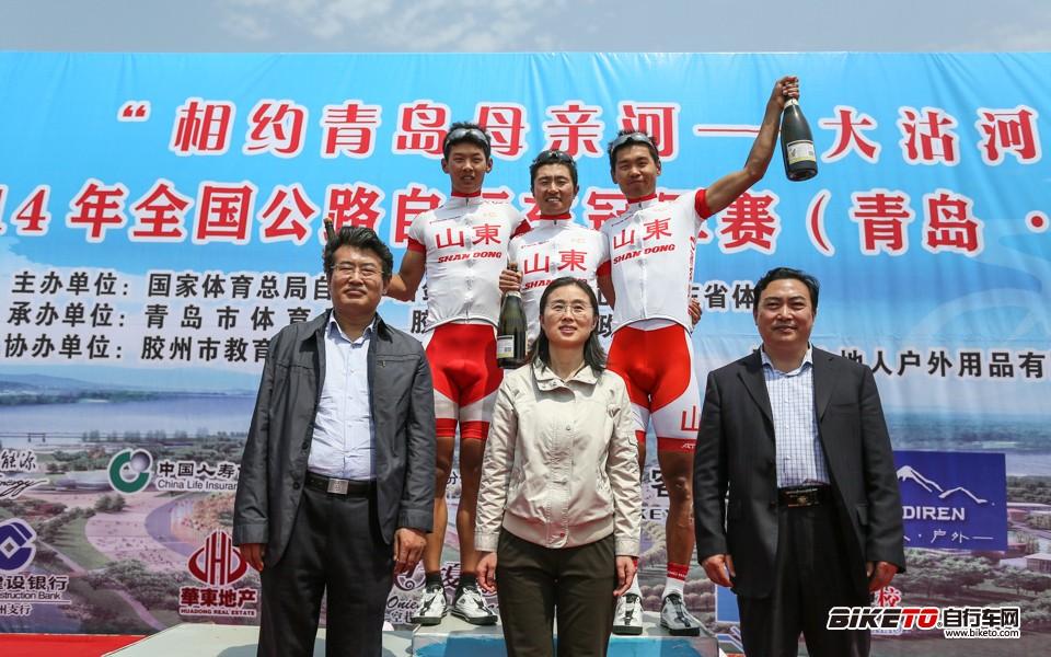 全国公里冠军赛,男子大组赛,专业赛