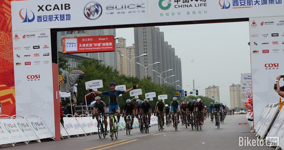 环中赛,环中国国际公路自行车赛,第五赛段,天津武清绕圈赛