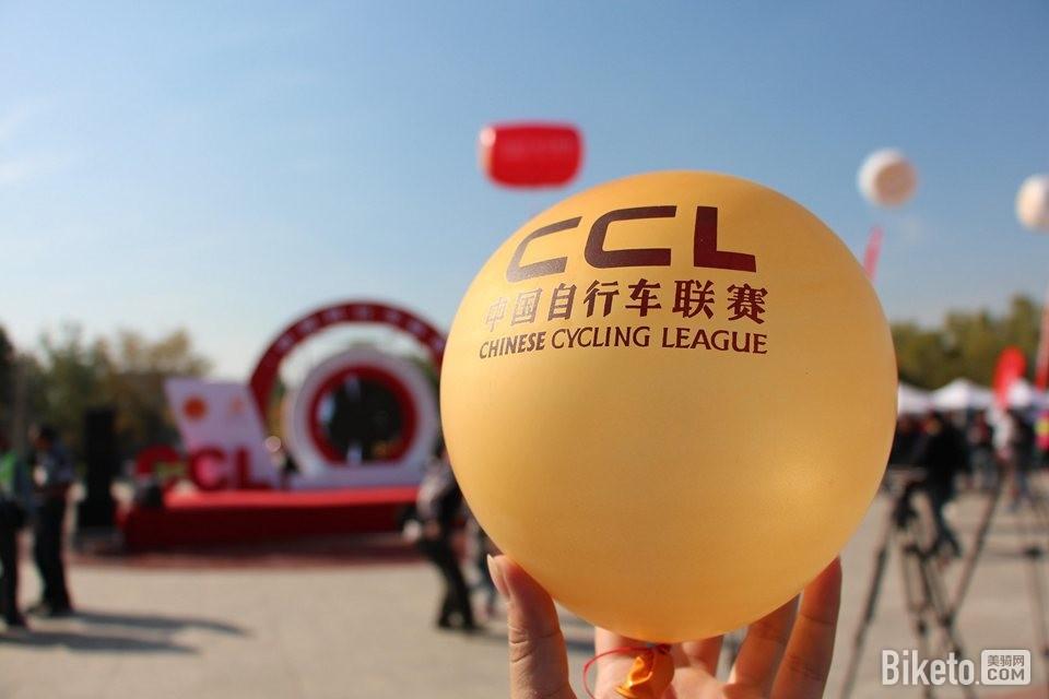 中国自行车联赛.jpg