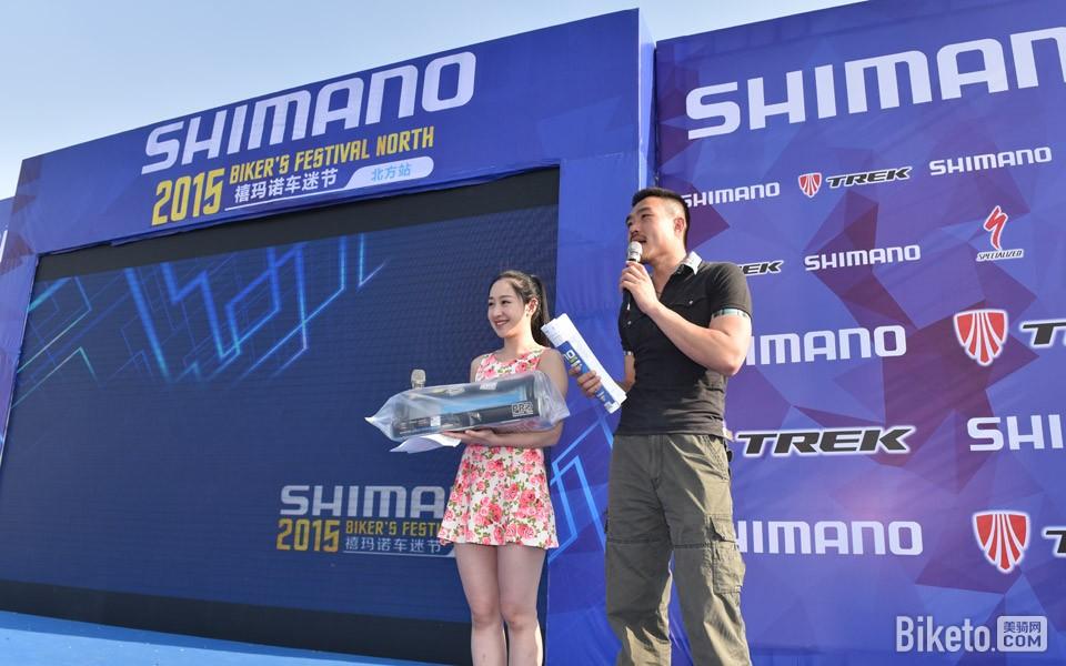 SHIMANO禧玛诺车迷节 极速公路赛首日(北方站)