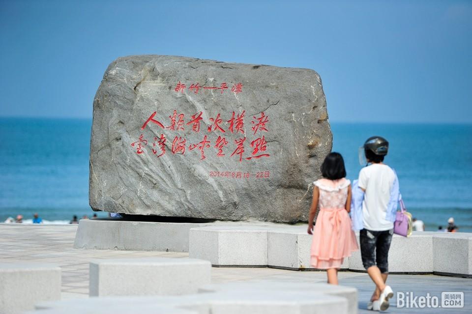 今天的比赛地点是平潭县——福建省最大的岛屿县城,这里见证着人类