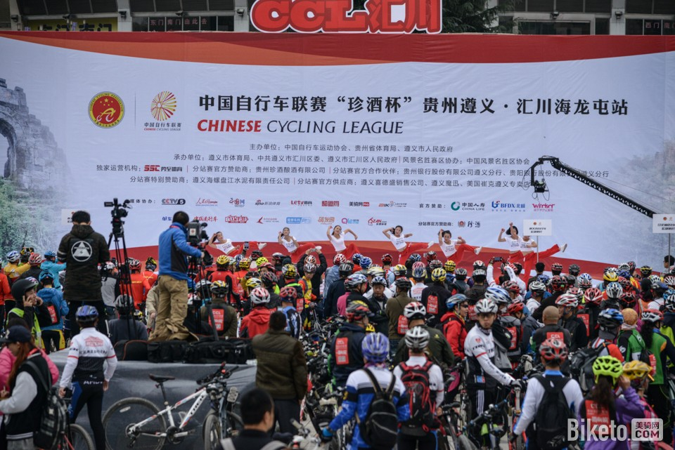 中国自行车联赛