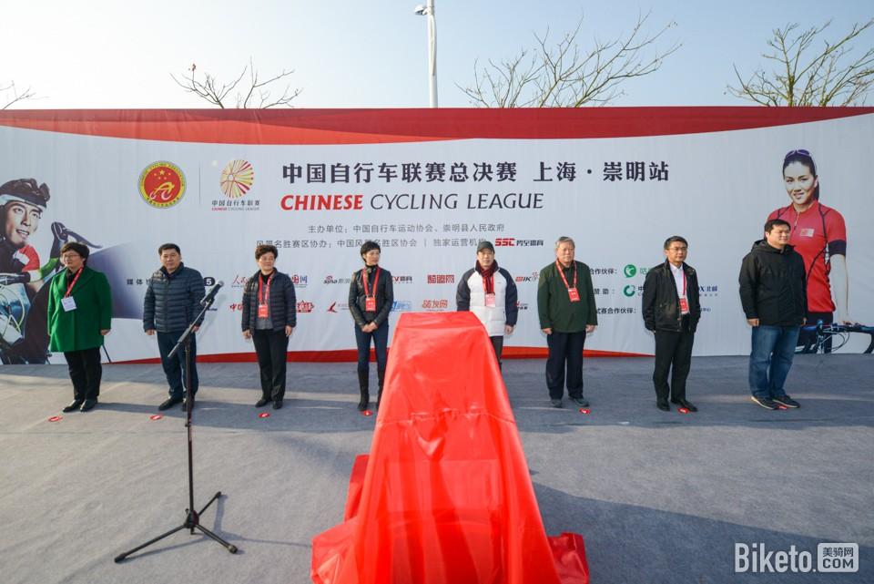 中国自行车联赛,中国自行车联赛总决赛,CCL,中自联总冠军