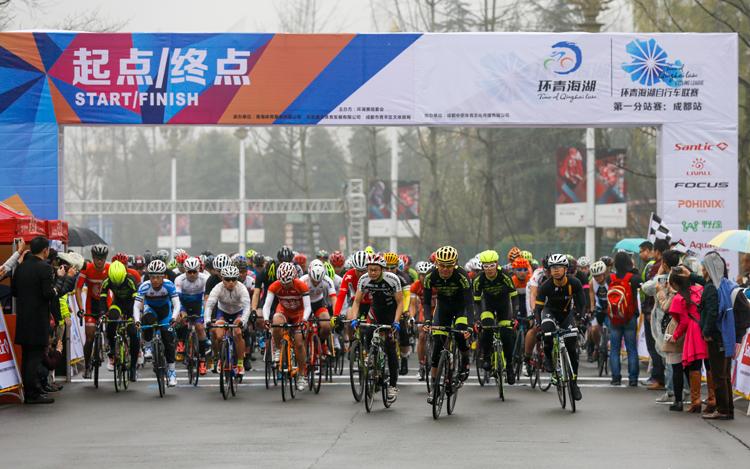 环青海湖自行车联赛-成都站