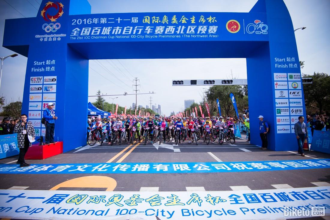 """全民参与 2016百城市自行车赛西北区预赛"""""""
